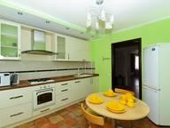 Сдается посуточно 3-комнатная квартира в Казани. 0 м кв. проспект Ямашева, 101