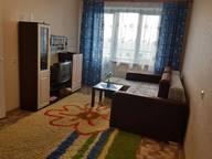 Сдается посуточно 1-комнатная квартира в Томске. 40 м кв. 1-я Рабочая ул., 42