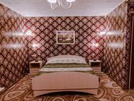 Сдается посуточно 1-комнатная квартира в Москве. 0 м кв. Грузинский переулок, 6