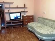 Сдается посуточно 2-комнатная квартира во Владивостоке. 0 м кв. бородинская 37