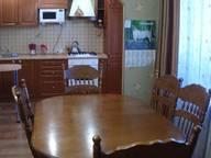 Сдается посуточно 3-комнатная квартира в Волжском. 0 м кв. ул.Мира 75