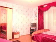 Сдается посуточно 1-комнатная квартира в Челябинске. 45 м кв. ул Братьев Кашириных  85а