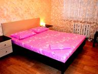 Сдается посуточно 2-комнатная квартира в Набережных Челнах. 45 м кв. ул. Шамиля Усманова, 6