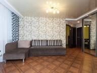 Сдается посуточно 3-комнатная квартира в Новосибирске. 57 м кв. кошурникова, 5