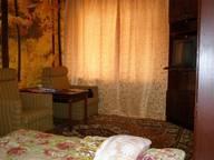 Сдается посуточно 1-комнатная квартира в Ижевске. 37 м кв. Ворошилова 56
