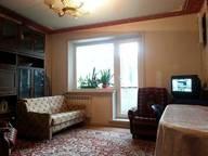 Сдается посуточно 2-комнатная квартира в Ульяновске. 50 м кв. 40 лет Победы, 8