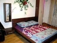 Сдается посуточно 1-комнатная квартира в Саратове. 33 м кв. ул. Луговая, 40/60
