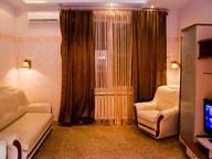 Сдается посуточно 2-комнатная квартира в Волгограде. 55 м кв. Аллея героев 3