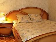 Сдается посуточно 1-комнатная квартира в Ульяновске. 32 м кв. 40лет Победы,37