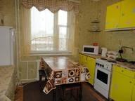 Сдается посуточно 1-комнатная квартира в Тюмени. 35 м кв. Энергетиков 45а