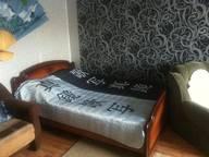 Сдается посуточно 1-комнатная квартира в Кстове. 0 м кв. ул. Жуковского, 4