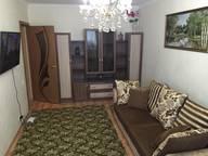 Сдается посуточно 1-комнатная квартира в Бийске. 0 м кв. переулок Липового, 74/1