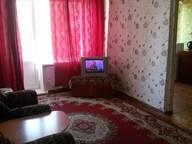 Сдается посуточно 1-комнатная квартира в Прокопьевске. 0 м кв. проспект Гагарина, 31