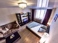 Сдается посуточно 1-комнатная квартира в Уфе. 0 м кв. Кавказская 12