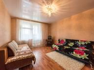 Сдается посуточно 1-комнатная квартира в Костроме. 35 м кв. Ивана Сусанина дом 30