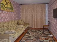 Сдается посуточно 2-комнатная квартира в Улан-Удэ. 0 м кв. ул. Жердева, 80