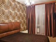 Сдается посуточно 1-комнатная квартира в Иркутске. 48 м кв. Байкальская ул., 107А/2