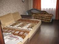 Сдается посуточно 2-комнатная квартира в Воскресенске. 0 м кв. зелинского 10 а