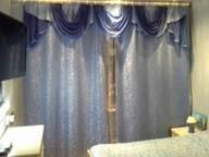 Сдается посуточно 3-комнатная квартира в Кировске. 0 м кв. Комсомольская, 16