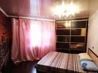 Сдается посуточно 2-комнатная квартира в Абакане. 0 м кв. ул. Щетинкина, 34