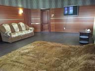 Сдается посуточно 1-комнатная квартира в Бийске. 0 м кв. ул. Сенная, 104/1