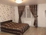 Сдается посуточно 1-комнатная квартира в Котласе. 38 м кв. проспект Мира, 16