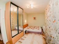 Сдается посуточно 2-комнатная квартира во Владивостоке. 0 м кв. улица Адмирала Захарова 5