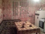 Сдается посуточно 3-комнатная квартира в Димитровграде. 100 м кв. ул.Победа 9