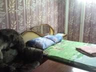 Сдается посуточно 2-комнатная квартира в Димитровграде. 0 м кв. ул.Московская 60 а