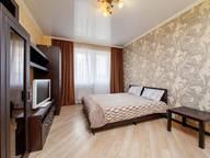 Сдается посуточно 1-комнатная квартира в Краснодаре. 46 м кв. улица Базовская Дамба, 8