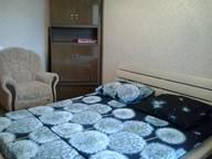 Сдается посуточно 1-комнатная квартира в Ярославле. 0 м кв. пр.Московский 133