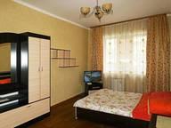 Сдается посуточно 1-комнатная квартира в Улан-Удэ. 35 м кв. Смолина 81