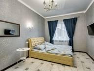 Сдается посуточно 1-комнатная квартира в Ростове-на-Дону. 0 м кв. Варфоломеева 222а