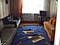 Сдается посуточно 3-комнатная квартира в Лиде. 78 м кв. ул. 7-го Ноября