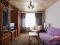 Сдается посуточно 2-комнатная квартира в Москве. 0 м кв. ул. Фонвизина, 6а