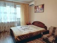 Сдается посуточно 1-комнатная квартира в Старом Осколе. 39 м кв. мкр.Жукова, д 28