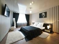 Сдается посуточно 3-комнатная квартира в Бобруйске. 55 м кв. Пушкина, 237