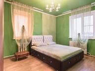 Сдается посуточно 3-комнатная квартира в Тольятти. 0 м кв. Молодежный бульвар, 13