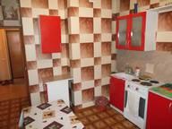 Сдается посуточно 1-комнатная квартира в Туле. 0 м кв. перекопская 1а