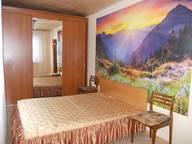 Сдается посуточно 2-комнатная квартира в Оренбурге. 0 м кв. проспект Братьев Коростелевых, 53