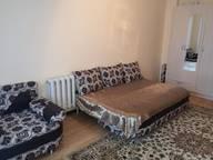 Сдается посуточно 1-комнатная квартира в Астане. 47 м кв. улица Орынбор 19