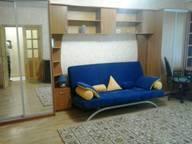 Сдается посуточно 1-комнатная квартира в Воронеже. 45 м кв. Московский проспект, , 147 А