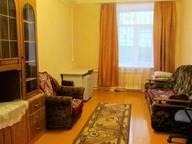 Сдается посуточно 3-комнатная квартира в Костроме. 0 м кв. Шагова 15
