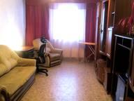 Сдается посуточно 2-комнатная квартира в Москве. 0 м кв. улица Адмирала Лазарева, 47
