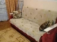 Сдается посуточно 1-комнатная квартира в Таганроге. 33 м кв. Свободы 24/3