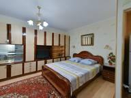 Сдается посуточно 1-комнатная квартира в Сочи. 0 м кв. ул. Конституции СССР, 10
