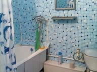 Сдается посуточно 1-комнатная квартира в Оренбурге. 0 м кв. коростелевых 1