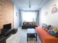 Сдается посуточно 2-комнатная квартира в Долгопрудном. 62 м кв. Набережная 27