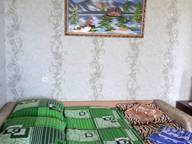 Сдается посуточно 1-комнатная квартира в Измаиле. 32 м кв. Перекопской Дивизии 3а