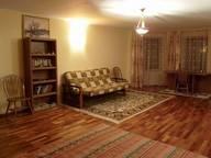 Сдается посуточно 1-комнатная квартира в Уфе. 0 м кв. Свердлова, 53